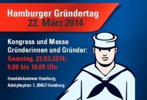 Hamburger Gründertag 2014