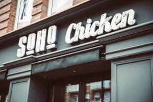SOHO Chicken Außenansicht